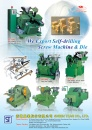 Cens.com Taiwan Industrial Suppliers AD SHEEN TZAR CO., LTD.