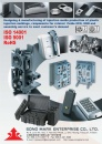 Cens.com Taiwan Industrial Suppliers AD SONG MARK ENTERPRISE CO., LTD.