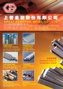 Cens.com Taiwan Industrial Suppliers AD GREAT SUNSHINE METAL CO., LTD.