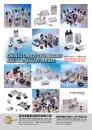 Cens.com Taiwan Industrial Suppliers AD CHANTO AIR HYDRAULICS CO., LTD.