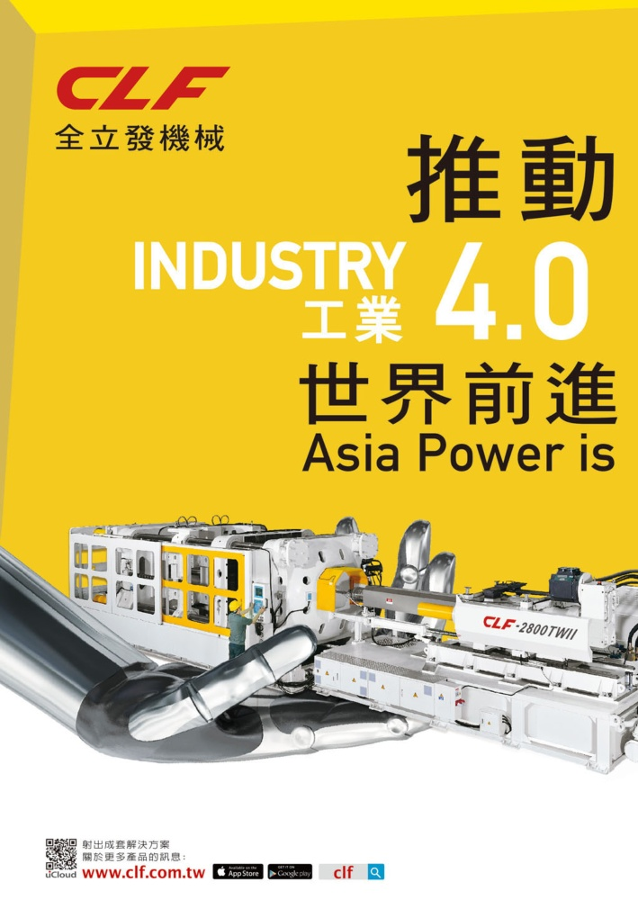 Middle East & Central Asia Special CHUAN LIH FA MACHINERY WORKS CO., LTD.