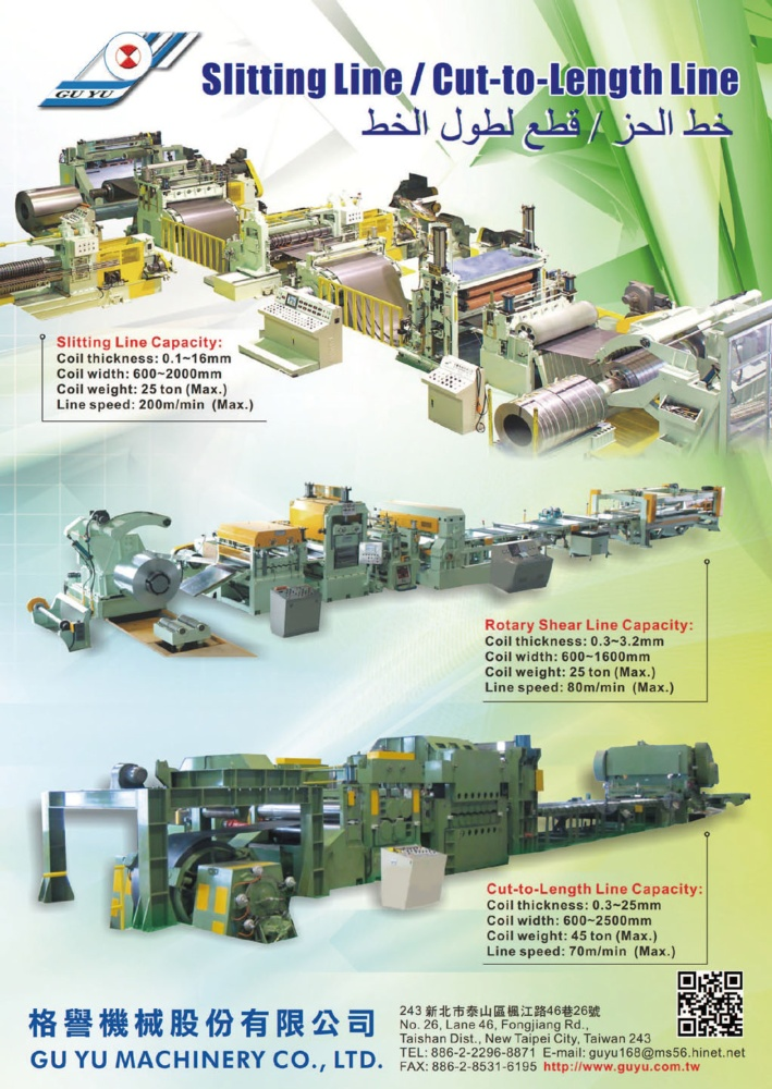 Middle East & Central Asia Special GU YU MACHINERY CO., LTD.