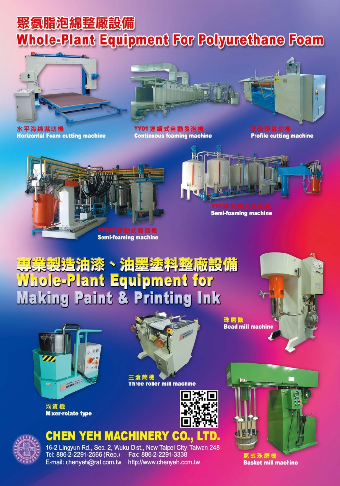 Middle East & Central Asia Special CHEN YEH MACHINERY CO., LTD.