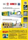 Cens.com 中東中亞專輯 AD 全立發機械廠股份有限公司