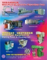 Cens.com Middle East & Central Asia Special AD CHEN YEH MACHINERY CO., LTD.