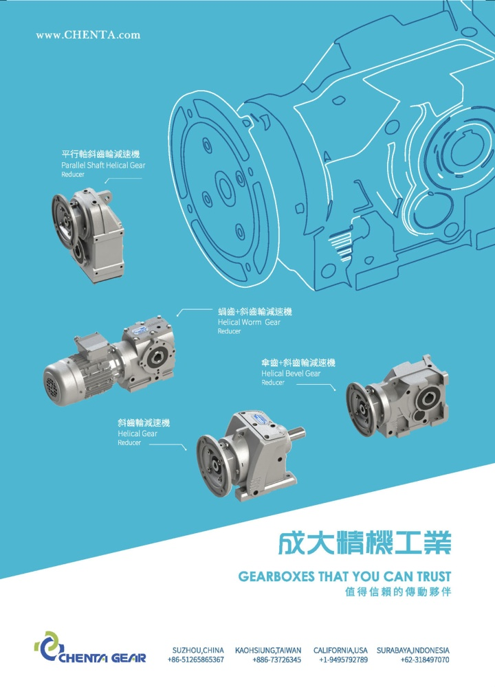 Middle East & Central Asia Special CHENTA PRECISION MACHINERY IND. INC.