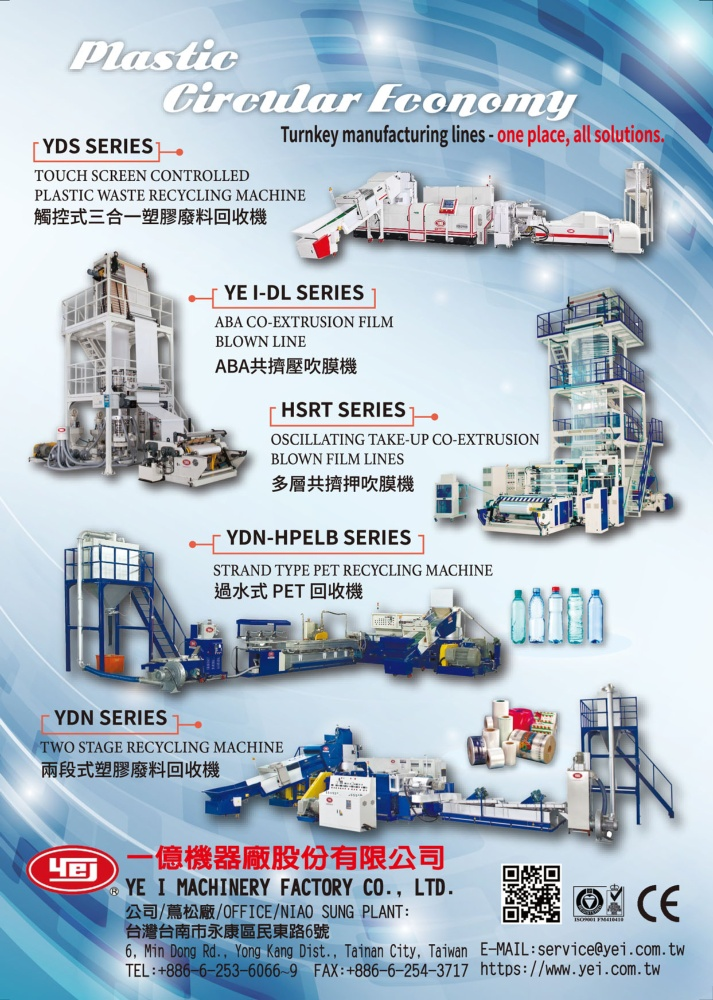 Middle East & Central Asia Special YE I MACHINERY FACTORY CO., LTD.