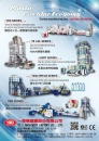 Cens.com Middle East & Central Asia Special AD YE I MACHINERY FACTORY CO., LTD.