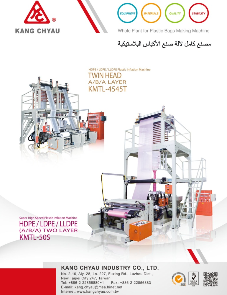 Middle East & Central Asia Special KANG CHYAU INDUSTRY CO., LTD.