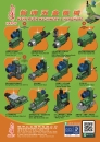 Cens.com Middle East & Central Asia Special AD HANN KUEN MACHINERY & HARDWARE CO., LTD.