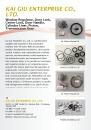 Cens.com Auto Parts E-Magazine AD KAI GIU ENTERPRISE CO., LTD.