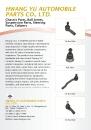 Auto Parts E-Magazine