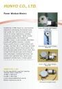 Cens.com Auto Parts E-Magazine AD HUNYO CO., LTD.