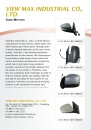 Cens.com 車輛電子書 AD 豐華交通工業股份有限公司