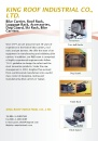 Cens.com 車輛電子書 AD 昆富工業股份有限公司