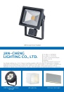 Cens.com Lighting E-Magazine AD JAN-CHENG LIGHTING CO., LTD.