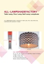 Cens.com Lighting E-Magazine AD ALL-LAMPSHADE LIGHTING CO., LTD.