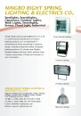 Cens.com Lighting E-Magazine AD NINGBO RIGHT SPRING LIGHTING & ELECTRICS CO., LTD.