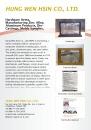 Cens.com 家具電子書 AD 洪文信企業股份有限公司