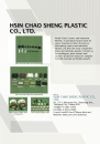 Cens.com Furniture E-Magazine AD HSIN CHAO SHENG PLASTIC CO., LTD.
