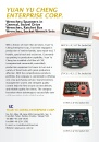 Cens.com Handtools E-Magazine AD YUAN YU CHENG ENTERPRISE CORP.