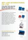 Cens.com 手工具電子書 AD 承緣順有限公司