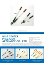 Cens.com Handtools E-Magazine AD WISE CENTER PRECISION APPLIANCE CO., LTD.
