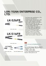 Cens.com Handtools E-Magazine AD LUN-YUAN ENTERPRISE CO., LTD.