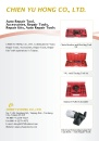 Cens.com Handtools E-Magazine AD CHIEN YU HONG CO., LTD.