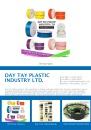Cens.com 機械電子書 AD 達泰塑膠工業有限公司