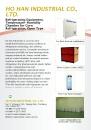 Cens.com Machinery E-Magazine AD HO HAN INDUSTRIAL CO., LTD.