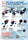 Cens.com Powersports Guide AD LIGHTERKING ENTERPRISE CO., LTD.