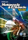 Cens.com Powersports Guide