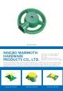 Cens.com Gardening & Home Improvement E-Magazine AD NINGBO MAMMOTH HARDWARE PRODUCTS CO., LTD.