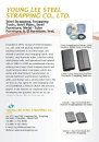Cens.com Hardware E-Magazine AD YOUNG LEE STEEL STRAPPING CO., LTD.