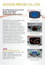 Cens.com Powersports E-Magazine AD SUCCESS PRECISE CO., LTD.