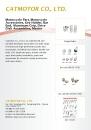 Cens.com Powersports E-Magazine AD CATMOTOR CO., LTD.