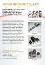 Cens.com Powersports E-Magazine AD FUSAN DEVELOP CO., LTD.