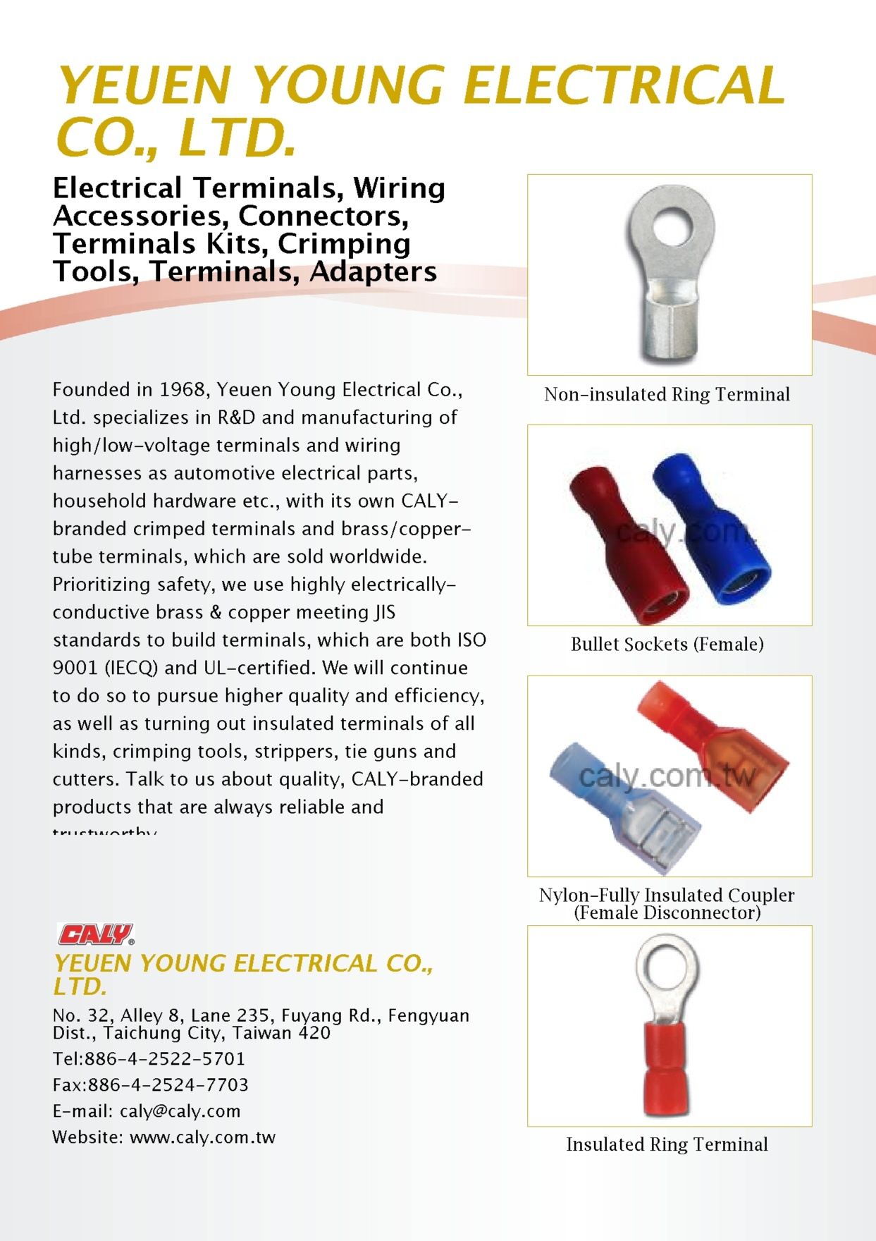 Electronics & Computers E-Magazine YEUEN YOUNG ELECTRICAL CO., LTD.