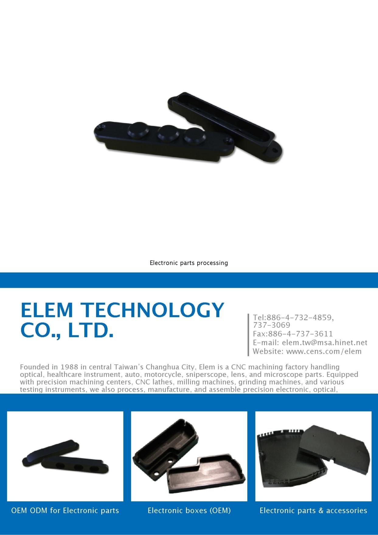 Electronics & Computers E-Magazine ELEM TECHNOLOGY CO., LTD.