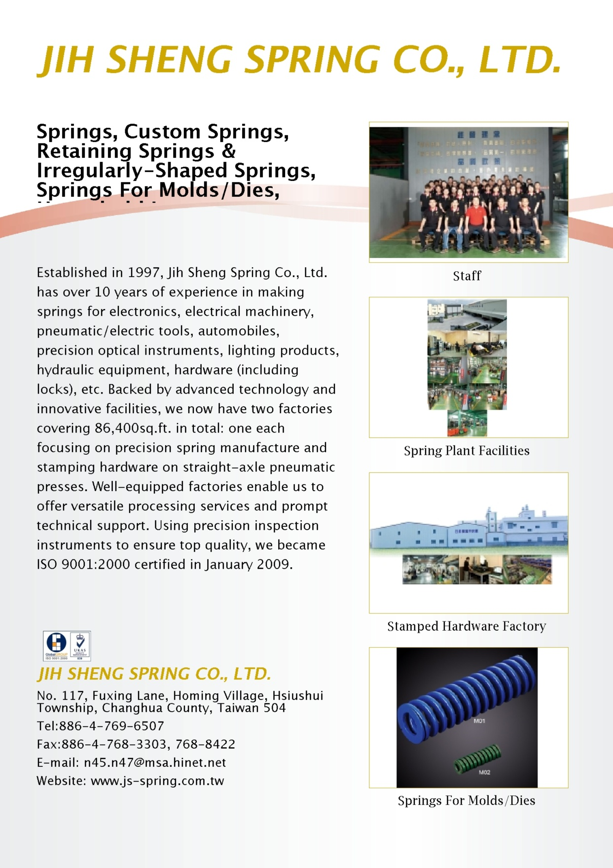 Electronics & Computers E-Magazine JIH SHENG SPRING CO., LTD.