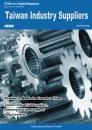 Cens.com E-Magazine TIS电子书