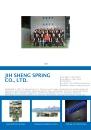 Cens.com TIS E-Magazine AD JIH SHENG SPRING CO., LTD.