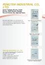 Cens.com TIS E-Magazine AD PENGTEH INDUSTRIAL CO., LTD.