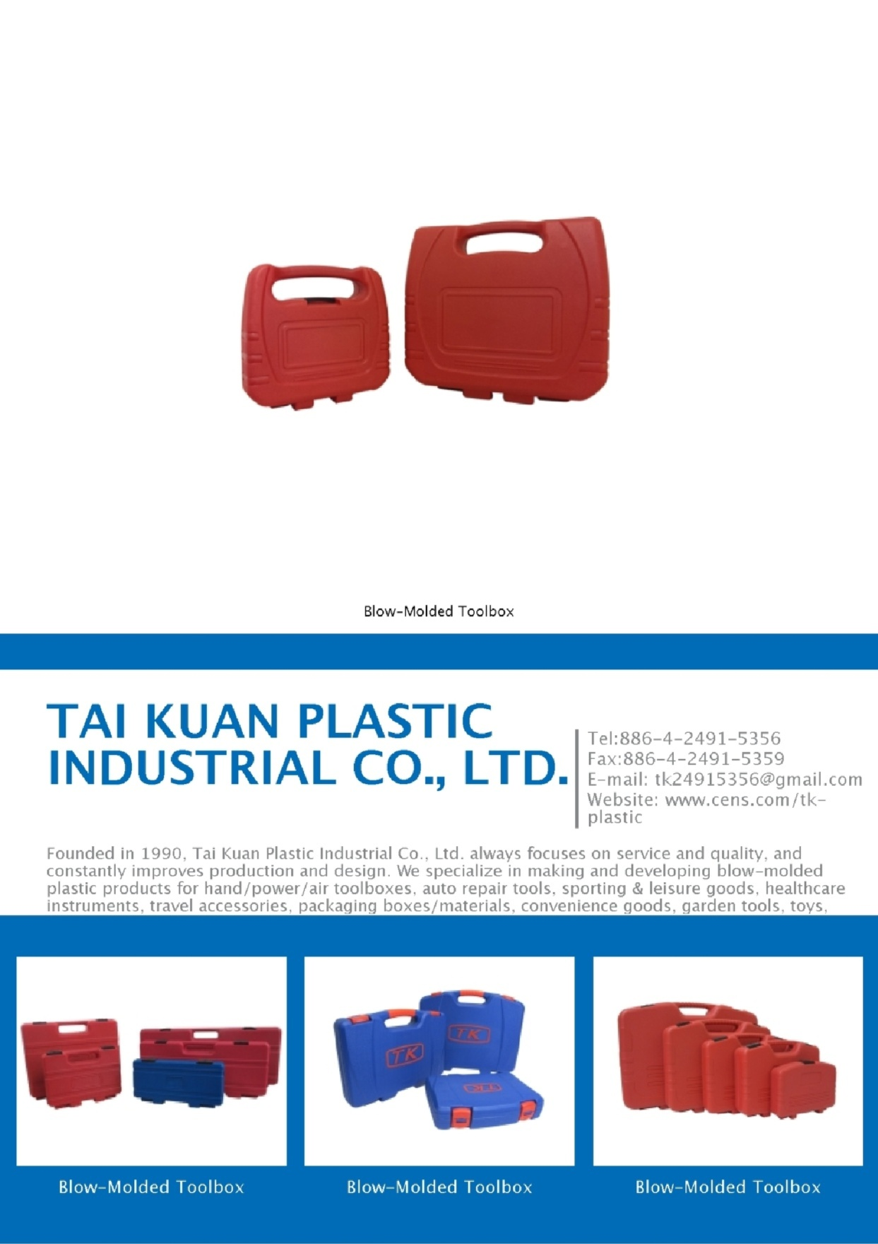 TAI KUAN PLASTIC INDUSTRIAL CO., LTD.