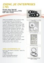Cens.com TIS電子書 AD 琦捷企業有限公司