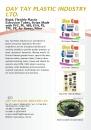 Cens.com TIS電子書 AD 達泰塑膠工業有限公司