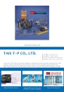 Cens.com TIS E-Magazine AD TAIS T-P CO., LTD.