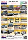Cens.com Taiwan Transportation Equipment Guide AD UNITYCOON CO., LTD.