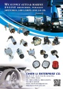 Cens.com Taiwan Transportation Equipment Guide AD CHIEN LI ENTERPRISE  CO.